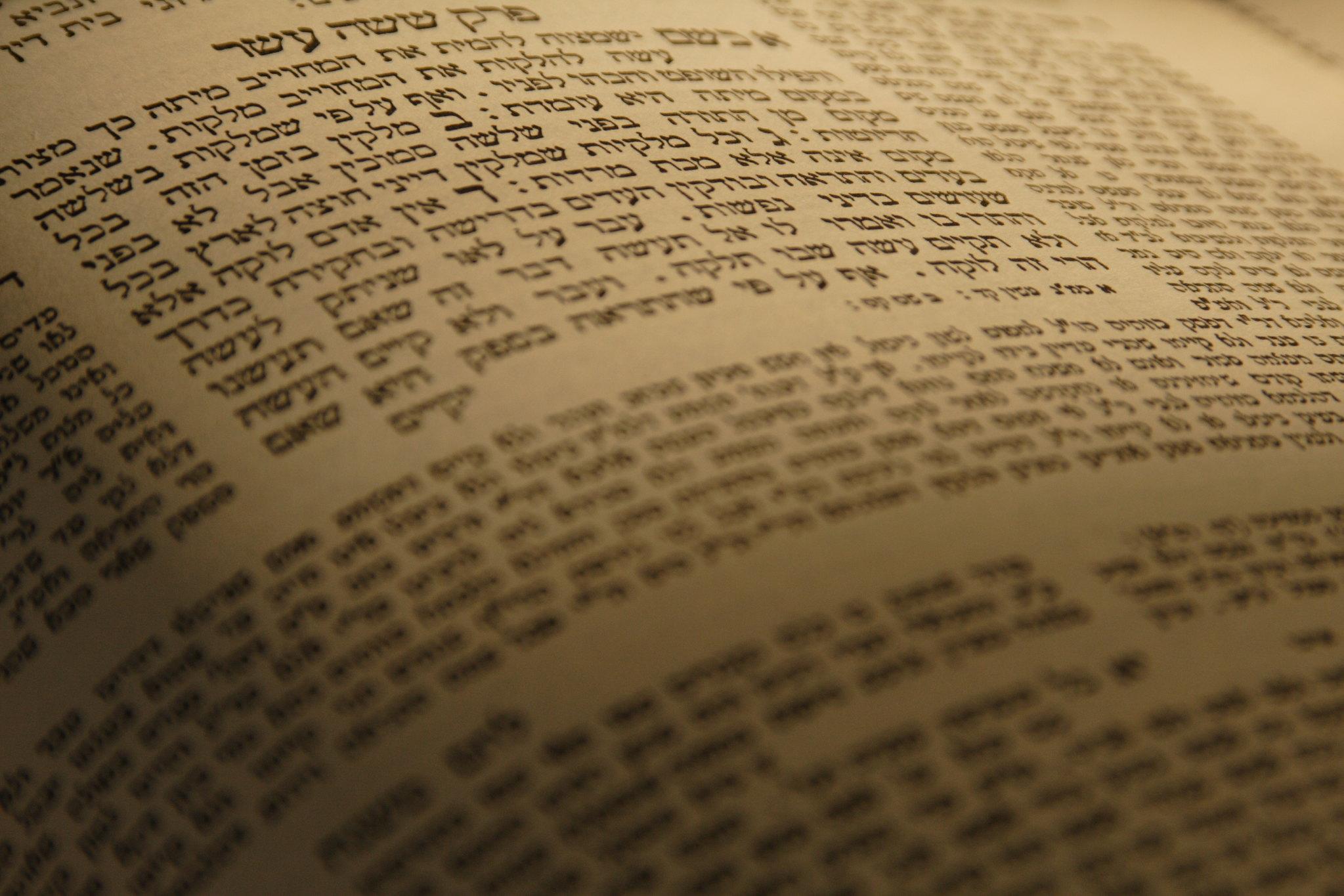 Mishnah Torah, galerie Flickr de Tmuna Fish